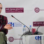 Public Talk c Борисом Павловичем