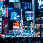Информационная встреча «Социальная реклама: возможности размещения для НКО»