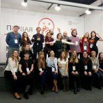 В «Благосфере» состоялась первая фейл-конференция московских библиотек