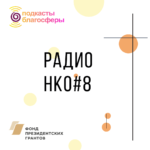 Программа от 16 марта 2019