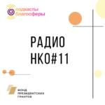Программа от 5 апреля 2019