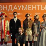На форуме «Эндаументы» Благосфера провела театрализованную сессию