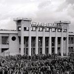 Экскурсия «Конструктивизм на «Динамо»