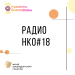 Программа от 3 июня 2019