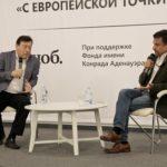 Вспоминаем встречу с Александром Архангельским