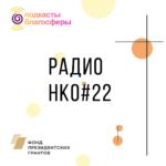 Программа от 12 июля 2019