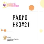 Программа от 3 июля 2019