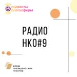 Программа от 26 марта 2019