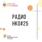 Программа от 2 сентября 2019