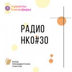 Программа от 28 октября 2019