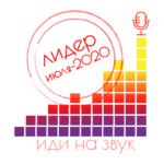 Благосфера выпустила июльский чарт подкастов российских НКО
