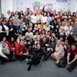 IV Международная конференция «Фабрика пространств. Аудитория»