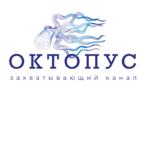 Октопус. Выпуск №1