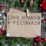 Медиаклуб «Большие благотворительные события НКО до и после ковида»