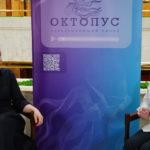 Смотрите спецвыпуск «Октопуса» с конференции «Межсекторное взаимодействие в социальной сфере»