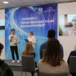 Трансляция телемоста Москва – Новосибирск: «Некоммерческий сектор. Вопрос поколений»